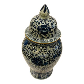 Asian Blue and White Covered Jar With Crackle Finish For Sale