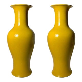 High Quality Signed Japanese Porcelain Vintage Midcentury Vibrant Yellow Lamps - A Pair For Sale