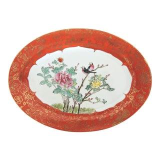 Mid Century Qianlong Decorative Floral Plater