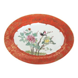 Mid Century Qianlong Decorative Floral Plater or Serving Dish For Sale