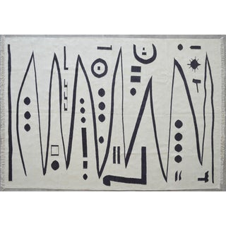 Paul Klee - Heroic Strokes of the Bow - Inspired Silk Hand Woven Area - Wall Rug 4′7″ × 6′4″ Preview