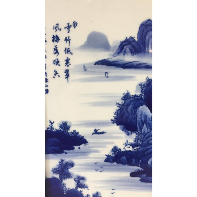 Figurative Chinese Blue and White Porcelain Wood Panel For Sale - Image 3 of 7
