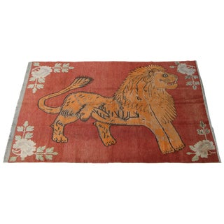 19th Century Antique Uzbek Samarkand With Lion Design - 6'4'X4'5ft For Sale