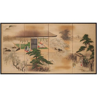 Meiji Era Japanese the Tale of Genji Byobu Screen in Yamato-E Style For Sale