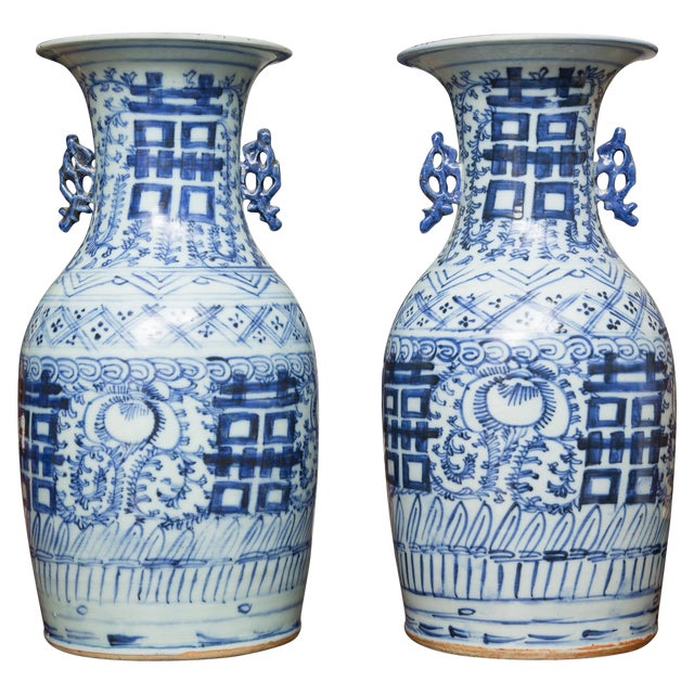Late 19th Century Chinese Blue and White Happiness Vases - a Pair For Sale
