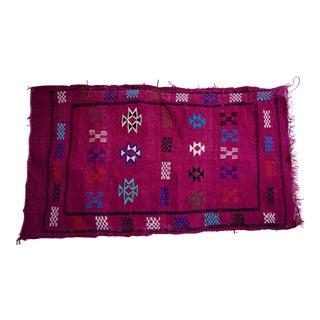 Berber Moroccan Rug - 1′10″ × 3′3″