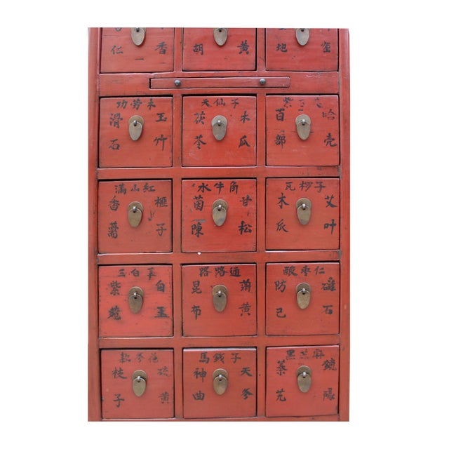 Wood Chinese Vintage Red 18 Drawers Medicine Apothecary Cabinet For Sale - Image 7 of 9