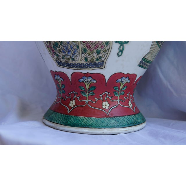 Vintage Fuchsia, White & Green Ginger Jar Vase With Lid For Sale In Los Angeles - Image 6 of 12