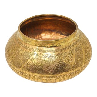 19th Century Brass Bowl Engraved with Thuluth Islamic Calligraphy For Sale