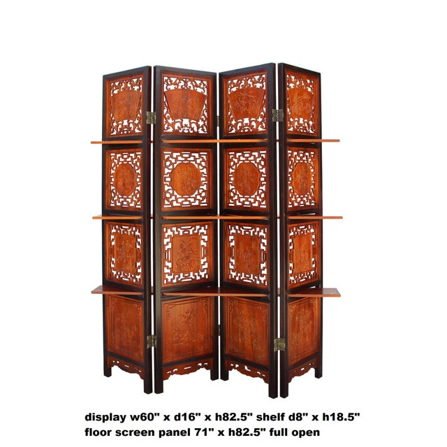 This is a set of four door panels floor screen room divider with a precise oriental floral see-through pattern, center...