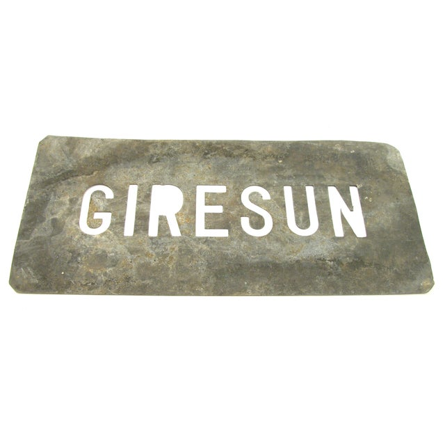Fun & funky vintage French patinated zinc stencil found at an antique market in the south of France. Initially used for...