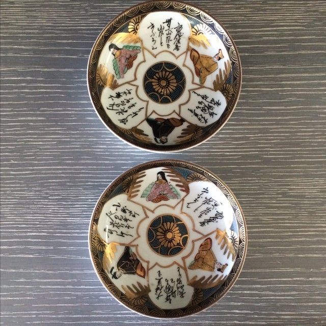Chinese Trinket Dishes - A Pair - Image 2 of 7
