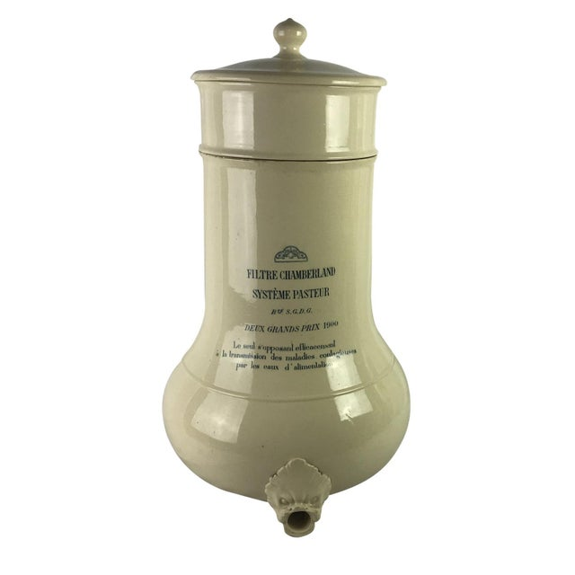 French Creamware Water Filter For Sale