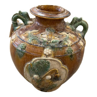 Golden Brown and Chinese Vase With Green Dragon Handles For Sale
