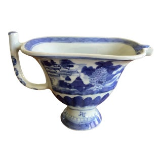 Antique Chinese Canton Helmet Pitcher For Sale