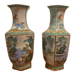 Vintage Chinese Vases - Pair of 2 For Sale