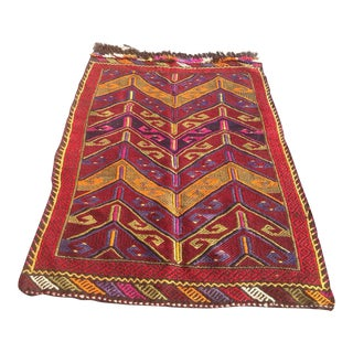 Small Vintage Turkish Rug - 3′ X 4′3″ For Sale