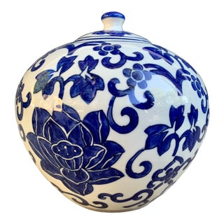 1970s Seymour Mann China Blue Ginger Jar Vase For Sale