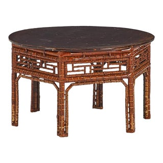 Chinese Rattan and Bamboo Round Coffee Table For Sale