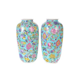 Chinese Multicolor Famille Rose Vases - a Pair For Sale