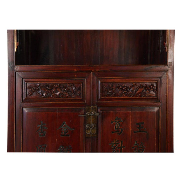 Chinese Antique Carved Wan LI Display Cabinet For Sale - Image 4 of 11
