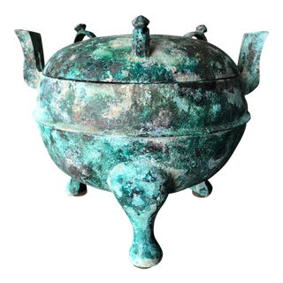 15th Century Figurative Han Dynasty Bronze Pot For Sale
