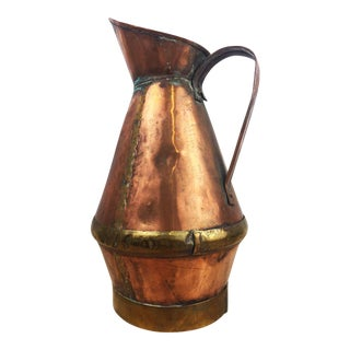 Antique French Country Water Copper Jug