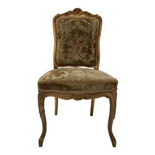 Late 19th Century Antique Gilded Louis XV Chair For Sale