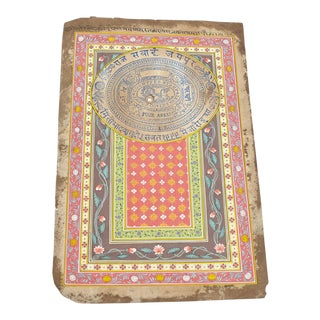 Brightly Hand Painted Colored Borders on Jaipur Government Paper
