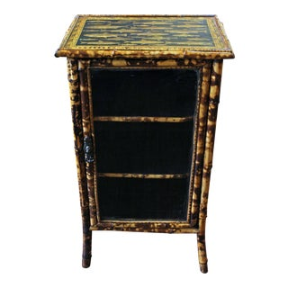1880s Asian Fish Decoupaged Bamboo Cabinet For Sale