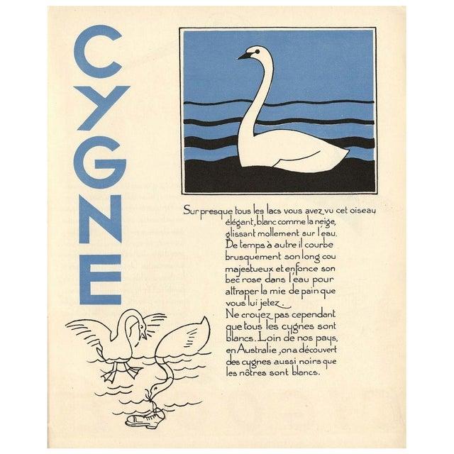1930s Art Deco Swan Giclée Print For Sale