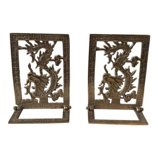 Brass Dragon Folding Bookends- A Pair