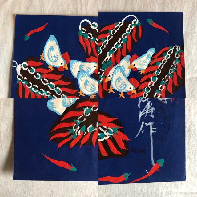 """Feng Tao Liu """"Tying Red Chilies"""" Gouache on Paper Painting For Sale In Detroit - Image 6 of 7"""