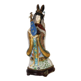Chinese Antique Cloisonne Figurine With Musical Instrument For Sale