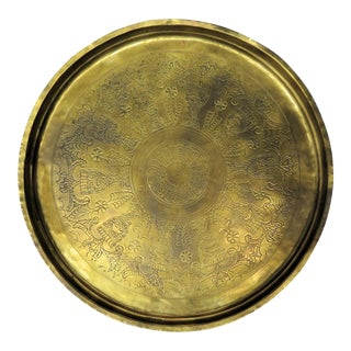 1940s Moroccan Brass Tray For Sale