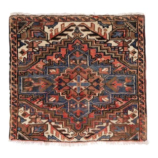 Vintage Persian Heriz Accent Rug with Modern Style, Small Persian Rug