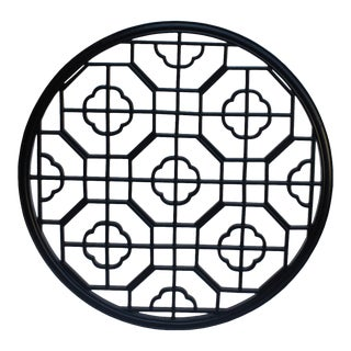 Chinese Black Round Flower Geometric Pattern Wall Panel For Sale