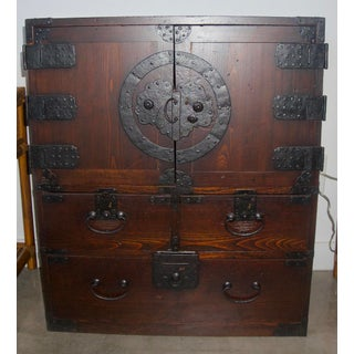 Asian Tansu Chest Circa 19th Century For Sale