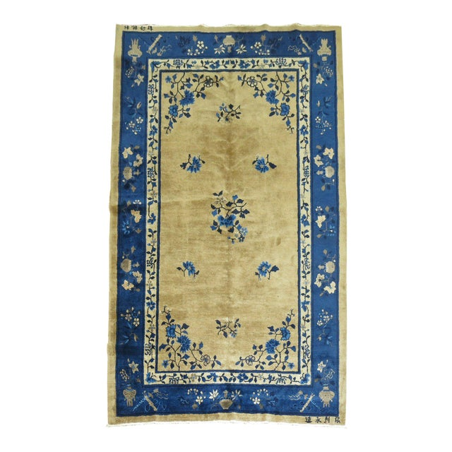 Brown and Blue Antique Chinese Signatured Rug, 5' X 7'9'' For Sale