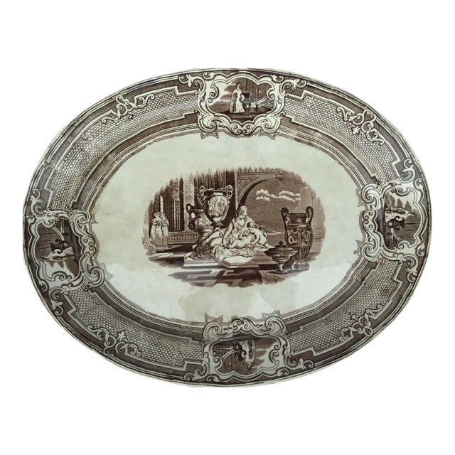 English Brown & White Transfer Ware Platter - Image 1 of 5