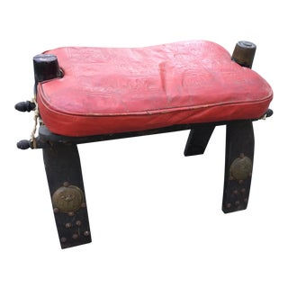 Vintage Red Leather Egyptian Camel Stool For Sale