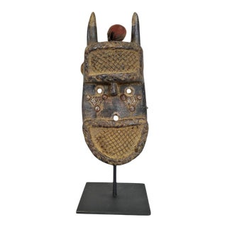 Mid 20th Century Toma Passport Mask on Stand For Sale