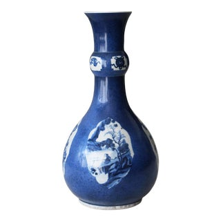 17th Century Blue and White and Blue Powder Vase, Qing Dynasty, Kangxi For Sale