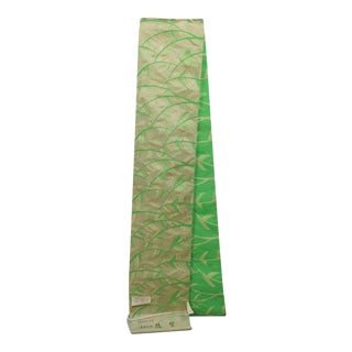 Vintage Emerald Green and Gold Lame Japanese Obi With Geometric Leaf Design For Sale