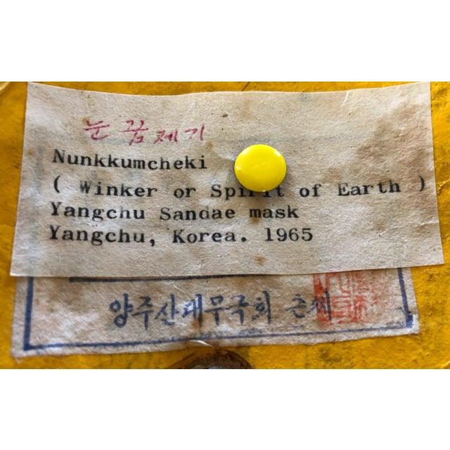 Asian Korean Mask For Sale - Image 3 of 4
