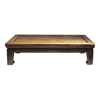 Antique Monk Bed / Coffee Table