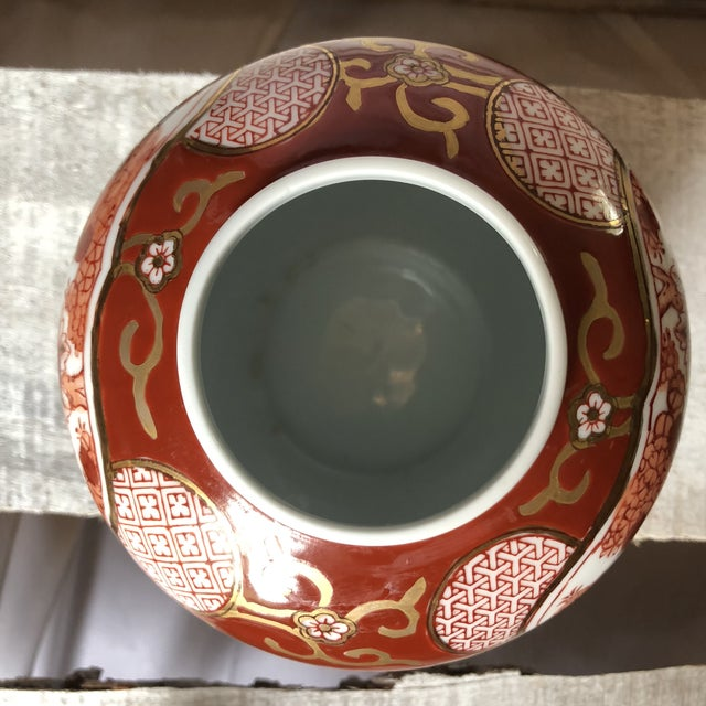 Gold Imari Handpainted Ginger Jar For Sale In Houston - Image 6 of 9