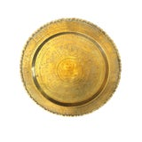 Image of Vintage Brass Round Wall Hanging Tibetan Tray For Sale