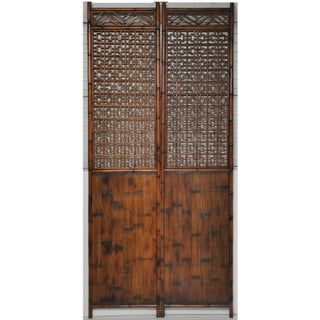 Bamboo Panels - Set of 4 Preview