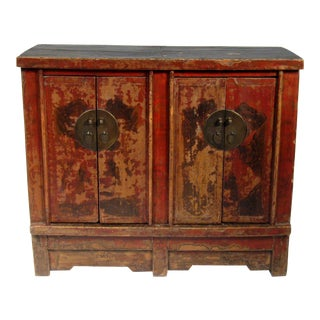 Chinese Sideboard Cabinet